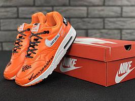 Мужские кроссовки Nike Air Max 1 Just Do It Orange