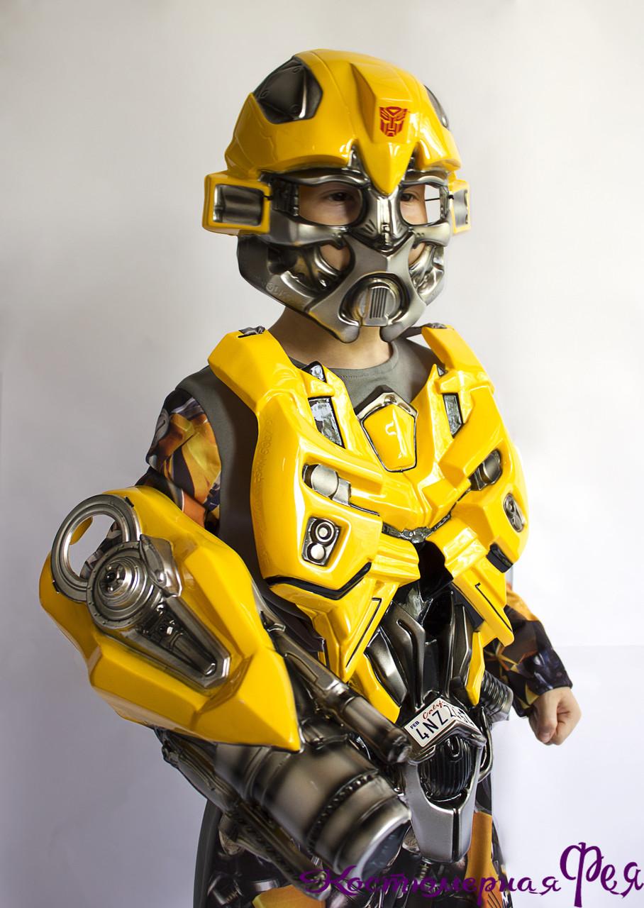 Трансформер (Бамблби), детский карнавальный костюм