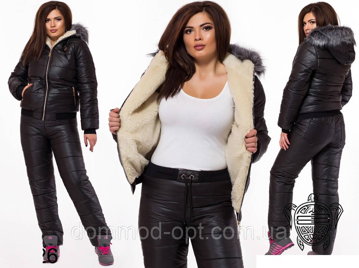 Жіночий зимовий костюм на синтепоні і овчині №141 (р. 48-54) \ чорний