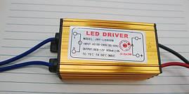 Драйвер мощного светодиода 20Вт 40V AC100-240V 600mA