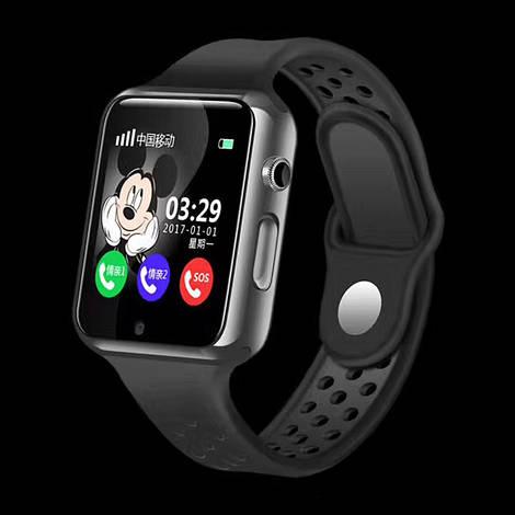 Умные смарт часы наручные Smart G98