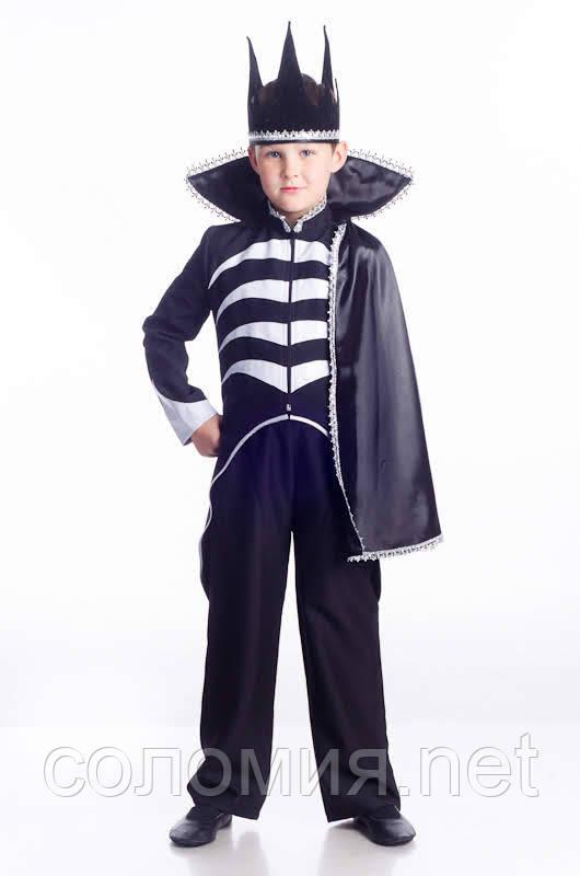 Детский карнавальный костюм для мальчика Кащей Бессмертный 122-140р