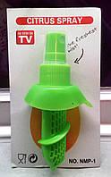 Насадка-распылитель для цитрусовых CITRUS SPREY, фото 1