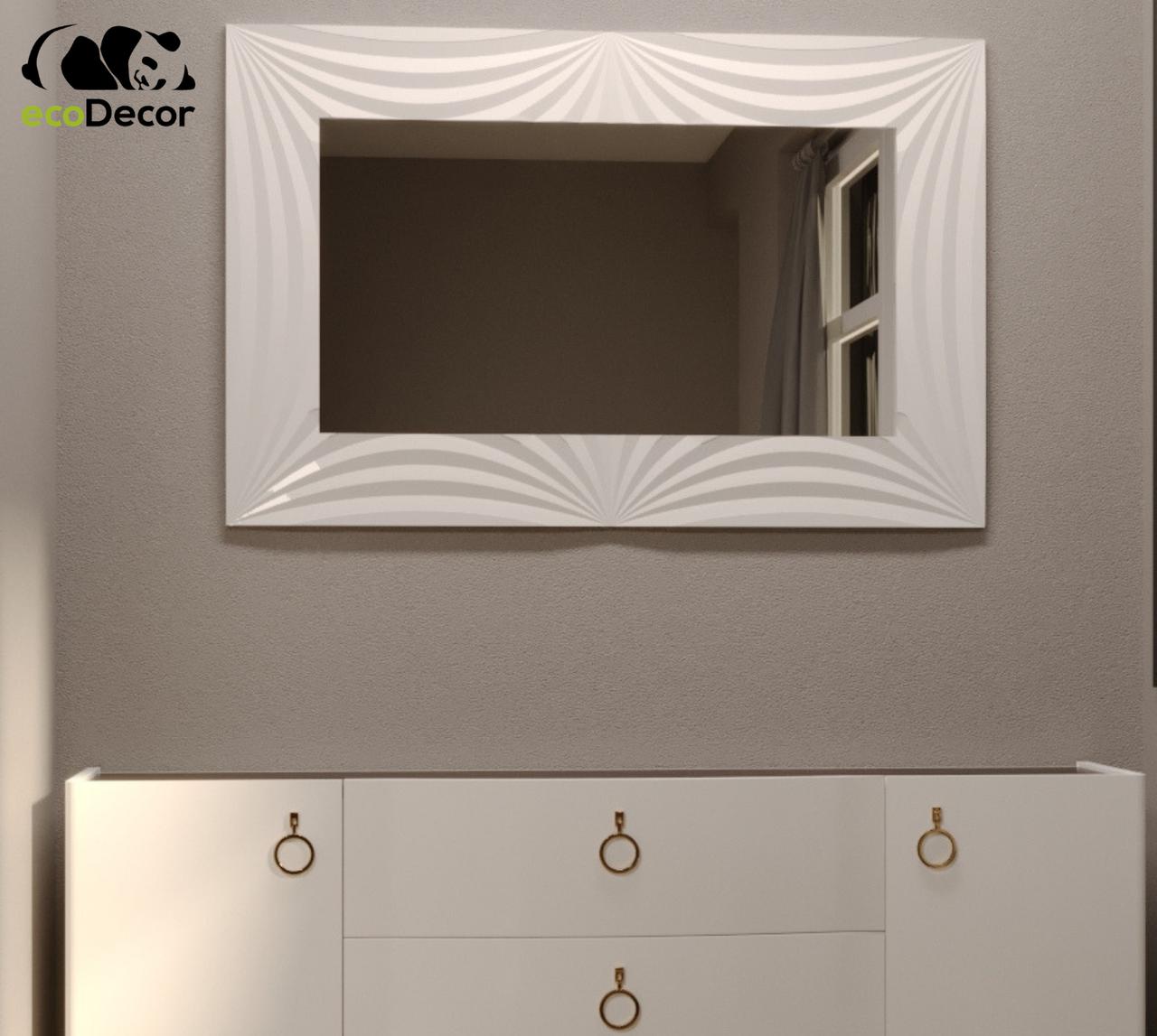 Зеркало прямоугольное настенное в белой раме Amaro