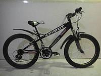 Велосипед горный киев