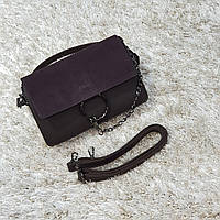 3b8d000da662 Маленькая сумка клатч коричневая в Украине. Сравнить цены, купить ...