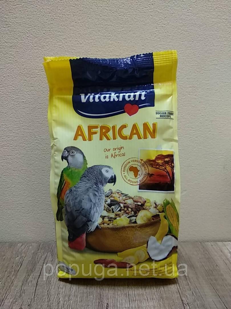 Корм для крупных африканских попугаев Vitakraft «African» 750 г