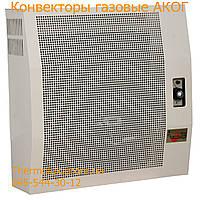Чугунный газовый конвектор АКОГ-4 Л-(Н), завод Конвектор (Ужгород), фото 1