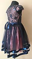Нарядное детское платье на девочку 4-9 лет праздничное пышное, фото 1