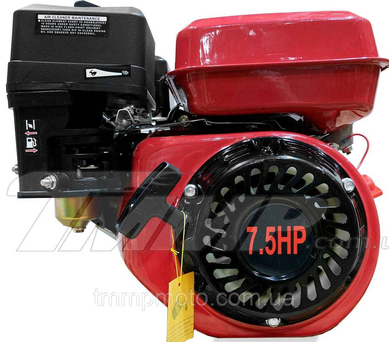 Двигатель мотоблок 170F  d=25mm под шлиц  (7,5 HP, датчик масла , бумажный фильтр)