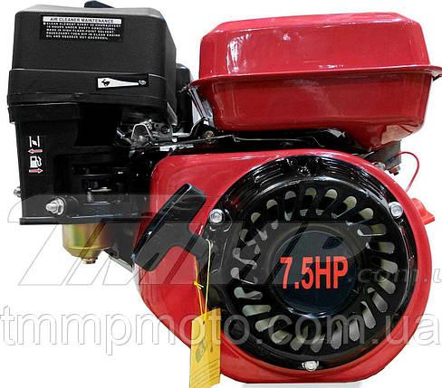 Двигатель мотоблок 170F  d=25mm под шлиц  (7,5 HP, датчик масла , бумажный фильтр), фото 2