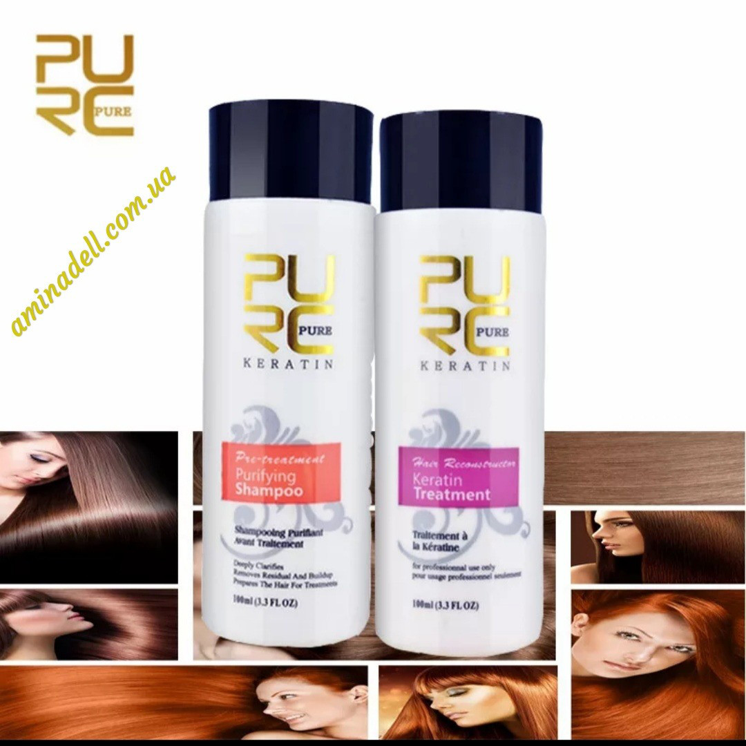 Кератин + шампунь глубокого очищения PURC Keratin Treatment 100 ml + Shampoo 100ml (набор)