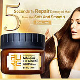 Кератин + шампунь глубокого очищения PURC Keratin Treatment 100 ml + Shampoo 100ml (набор), фото 6