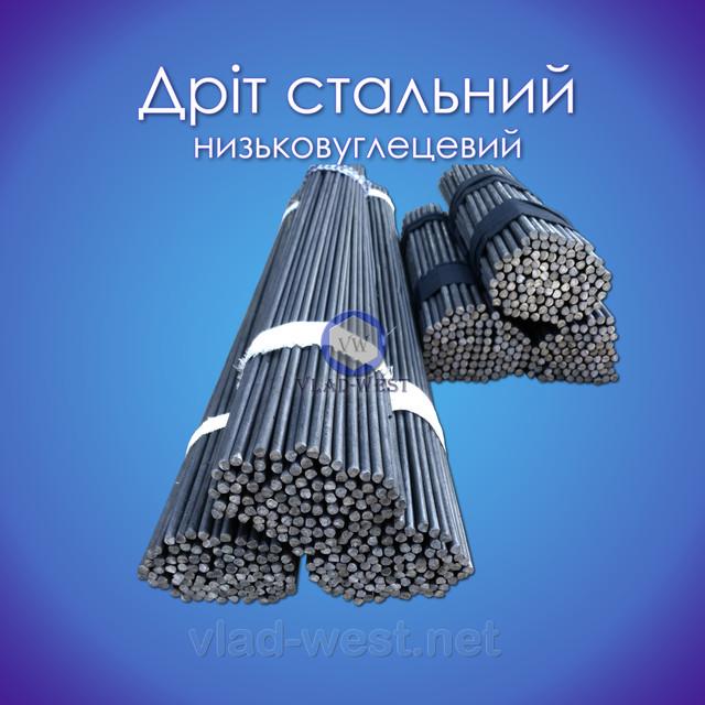 Прутки стальні низьковуглецеві