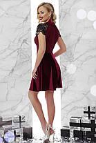 Платье велюровое с красивыми короткими рукавами вечернее новогоднее нарядное коктейльное, фото 2