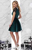 Платье велюровое с красивыми короткими рукавами вечернее новогоднее нарядное коктейльное, фото 3