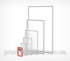 PF - A2 Рамка стандартна пластикова з закругленими кутами