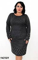 Платье женское ангора с жемчугом, повседневное батальное платье, большие размеры, разные цвета.
