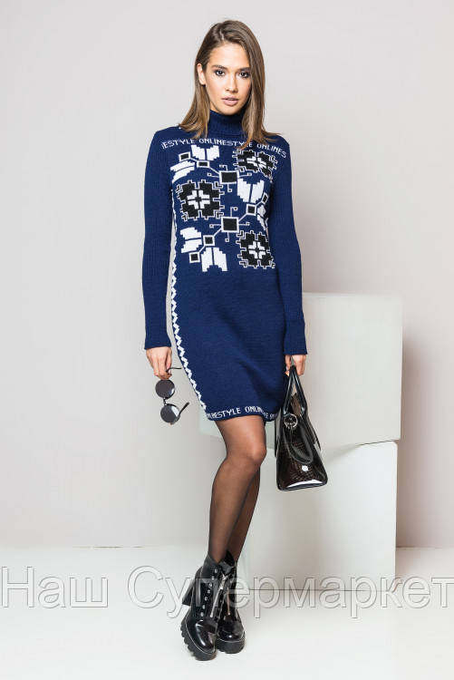 6f82cb1e0df Теплое вязаное платье-вышиванка «Дарина». Женское платье 44 - Наш  Супермаркет в