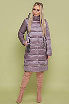Куртка женская зимняя размеры 42-52 зеленый атлас, фото 3