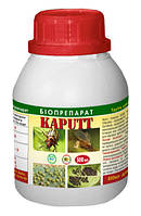 Био инсекто акарицид Kaputt для защиты всех видов растений, упаковка 500 мл на 125 л воды 25 соток