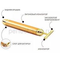 Ионный вибромассажер Revoskin (Energy Beauty Bar), фото 3