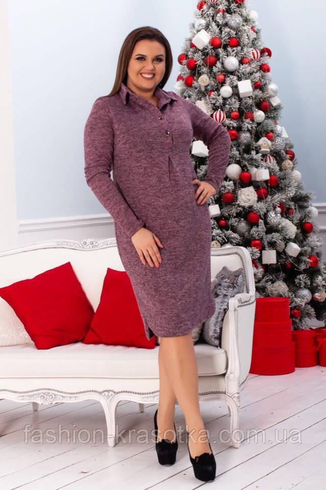 Нарядное женское платье,ткань ангора,размеры:52,54,56,58.