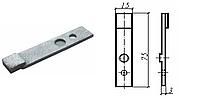 Контакт силовой к контактору КПД-121(КТК1-20 ТКПМ-121) подвижный, медь