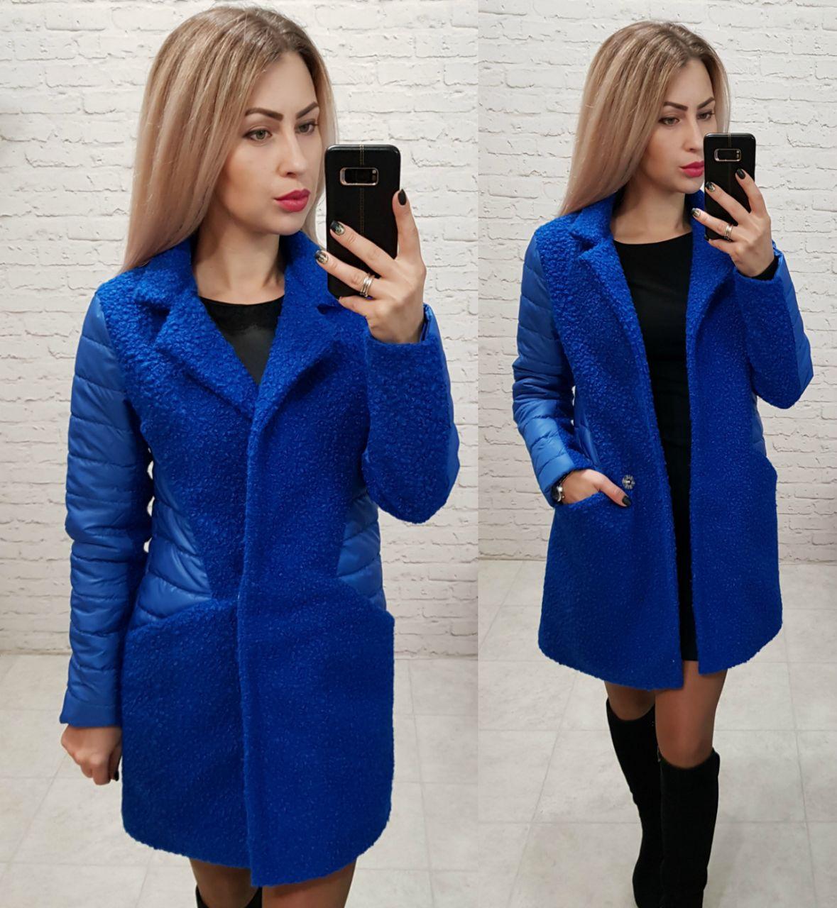 Пальто женское, букле, модель 821, цвет - электрик