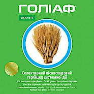 Гербіцид - Голіаф, РК (5л) - Укравіт