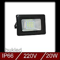 Светодиодный прожектор-матричный 20W SMD AVT1-IC (матрица с IC драйвером)