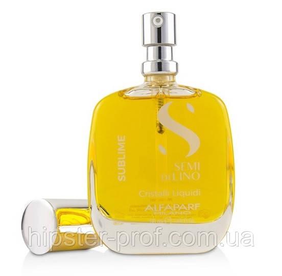Жидкие кристаллы для волос Alfaparf Milano Semi Di Lino Sublime Cristalli Liquidi 50 ml