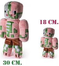 Игрушка MineCraft 18-30 см. Zombie Pigman Свинозомби майнкрафт