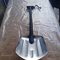 Лопата универсальная алюминиевая (0958348432 Руслан)