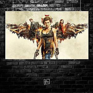 Постер Resident Evil, Обитель зла. Размер 60x33см (A2). Глянцевая бумага