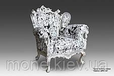 """Кресло в стиле барокко """"Изабелла"""" в ткани, фото 2"""