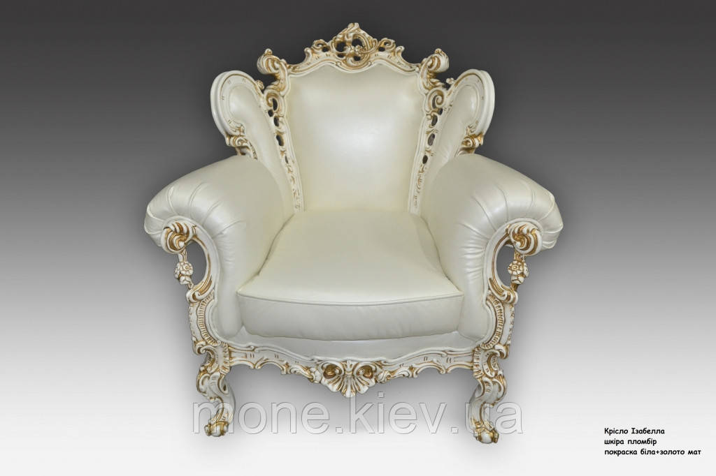 """Кожанное кресло в стиле барокко """"Изабелла"""""""