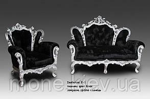 """Кресло в африканском стиле """"Изабелла"""" в ткани, фото 2"""