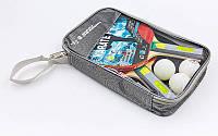 Набор ракеток для настольного тенниса с мячиками Giant Dragon Karate P40+ в чехле., фото 1