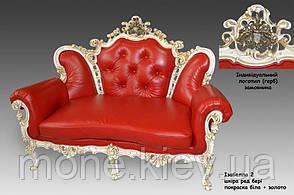 """Кожанное кресло в стиле барокко """"Изабелла"""" , фото 3"""