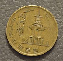 Корея 10 вон 1971 г.(АМ)