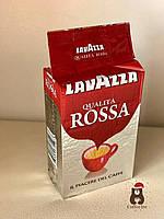Кофе Lavazza Qualita Rossa молотый 250 г