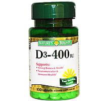 Витамин Д3 (Vitamin D3), Nature's Bounty, 400 МЕ, 100 таблеток