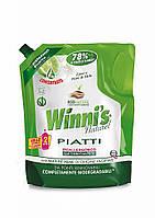 Winnis средство для мытья посуды 1л Лайм экопак
