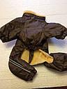 Комбинезон на меху 35 см разм 2 коричневый для собак, фото 8