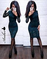 Гипюровое платье с длинным рукавом, размер S M L, фото 2