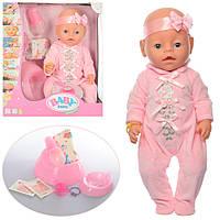 Кукла-пупс Baby Born, Оригинал, девять функций.  BL023A