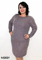 Платье красивое на выход, ткань ангора-букле, повседневное батальное платье. Размеры 48, 50, 52, 54, 56.