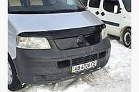 Зимняя решетка радиатора Volkswagen T5  2003+