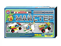 Металлический Конструктор Юный Мастер 2353